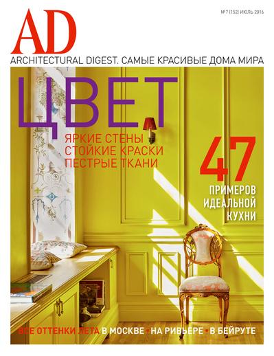 2016 06 AD russia cover