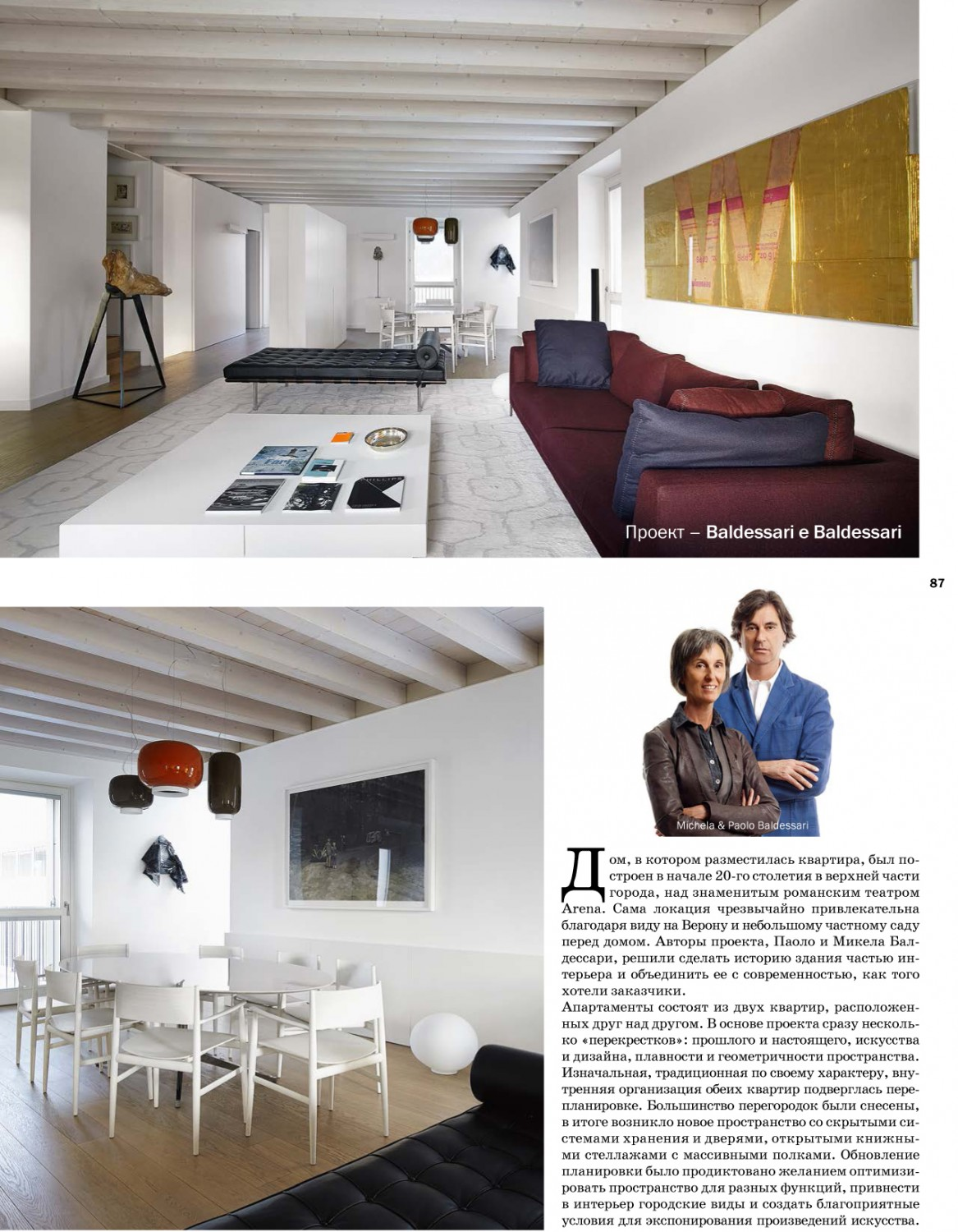 453727-February 2015_selected-pages-2