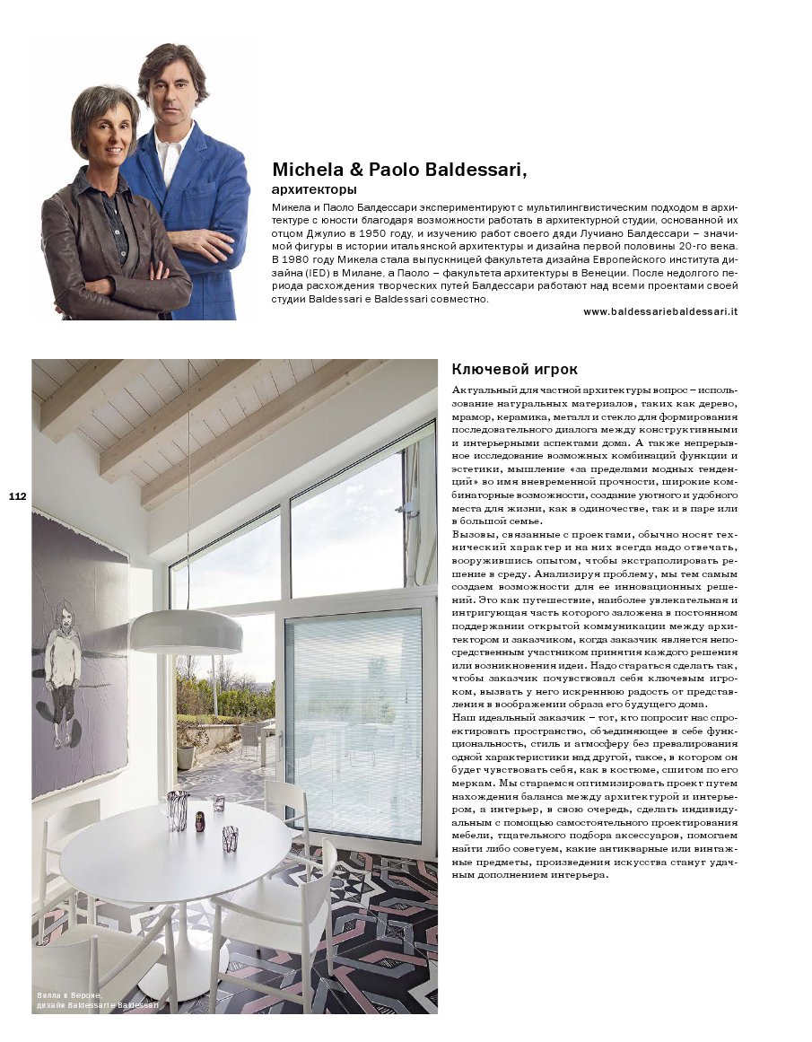Salon November 2014_pages