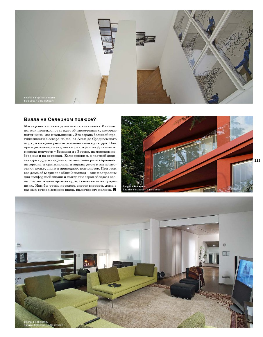 Salon November 2014_pages01